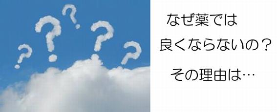 自律神経失調症メッセージ付バナー4