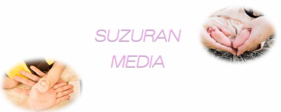共働き育児入門編「子育て応援メディアsuzuran media」