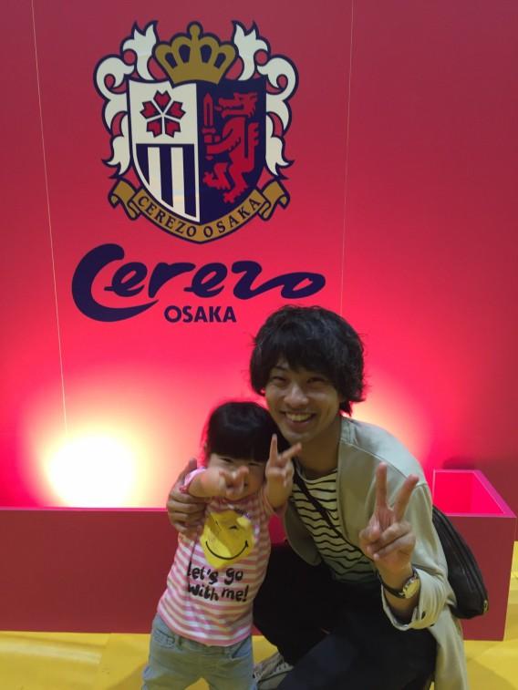 長居公園からのJリーグサッカー大阪ダービーを家族で観戦♪