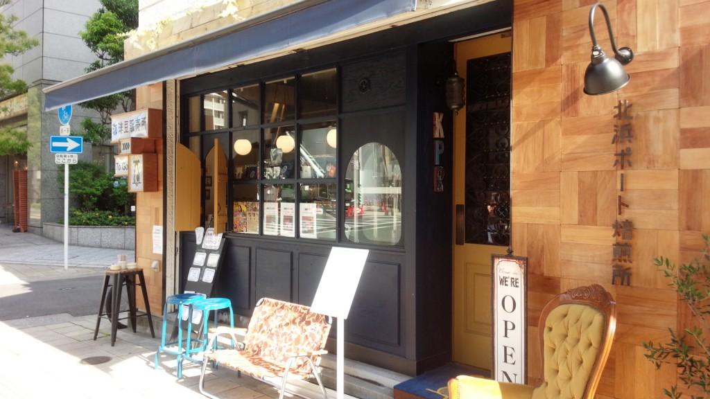 南森町・西天満のお家カフェにおすすめの焙煎コーヒーなら「北浜ポート焙煎所」