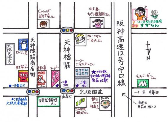 大阪天満宮駅からのアクセス