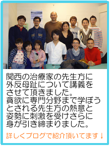 外反母趾教室 講師活動(2014.11)