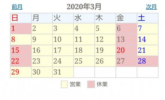 IMG_20200220_093133