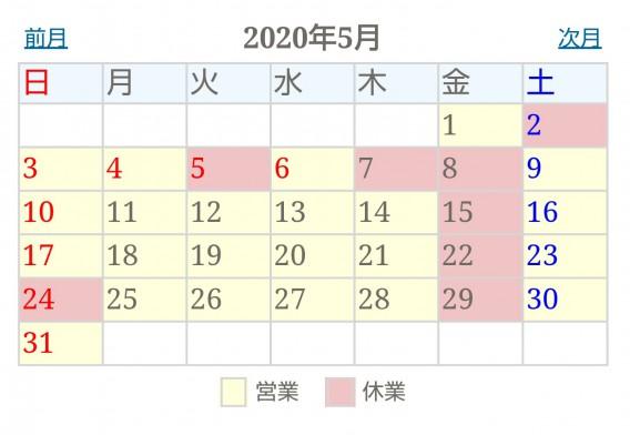 IMG_20200408_162437